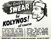 Advert for Kolynos toothpaste in a 1943 magazine