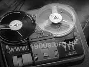 Early reel to reel tape recorder/player